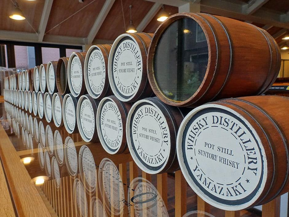 Yamazaki - Whiskey Distillery