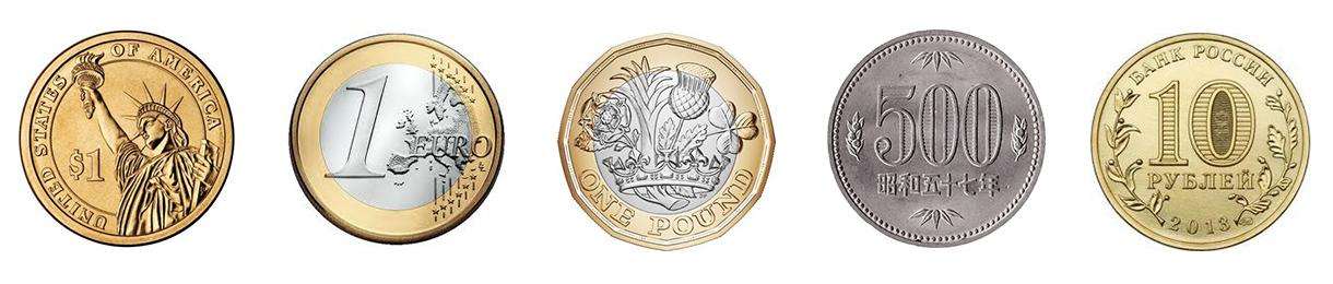 Prezzie e monete